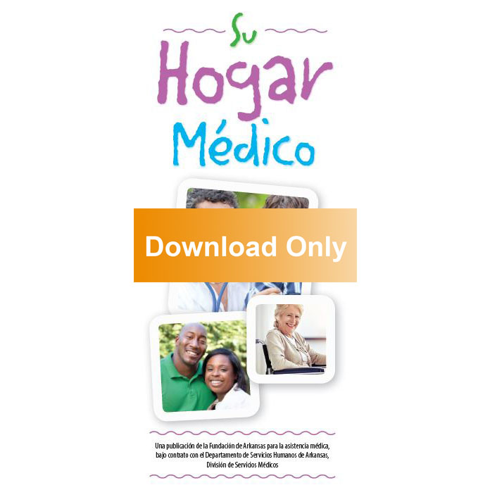 your medical home brochure spanish